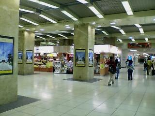 東京駅キヨスク