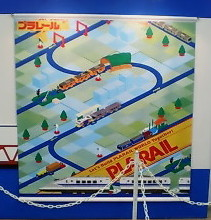 プラレール博入り口2