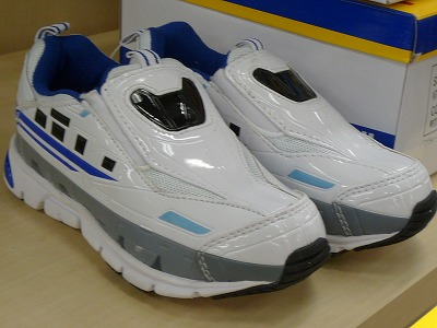 プラレールの靴