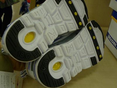 プラレールの靴のウラ