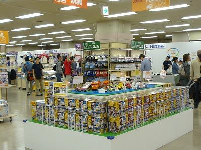 プラレール博のプラレールマーケット