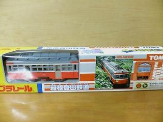 箱根登山鉄道オリジナル商品