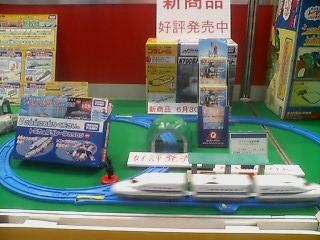 N700系新幹線ベーシックセット
