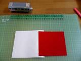 赤と白のカッティングシート