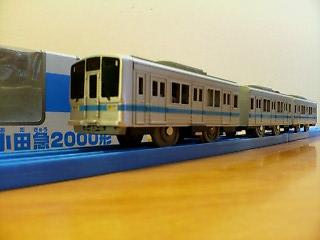 小田急2000系