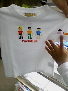 プラレール Tシャツ