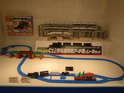 50周年記念 C12蒸気機関車アーチ橋とレールセット