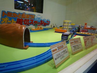トミカと遊ぼう!オート踏切ステーション2