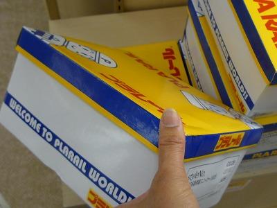 プラレールのシューズの箱