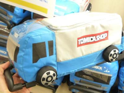 トミカのキャリーケース
