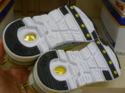 ドクターイエローの靴のウラ