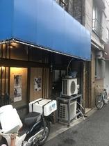千石寿司10