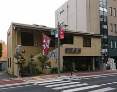 yamazakiya urawa2
