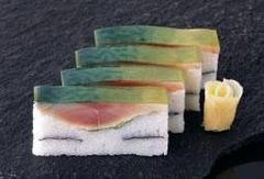 鯖棒寿司銀