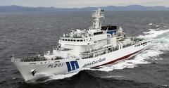 みやこ型巡視船