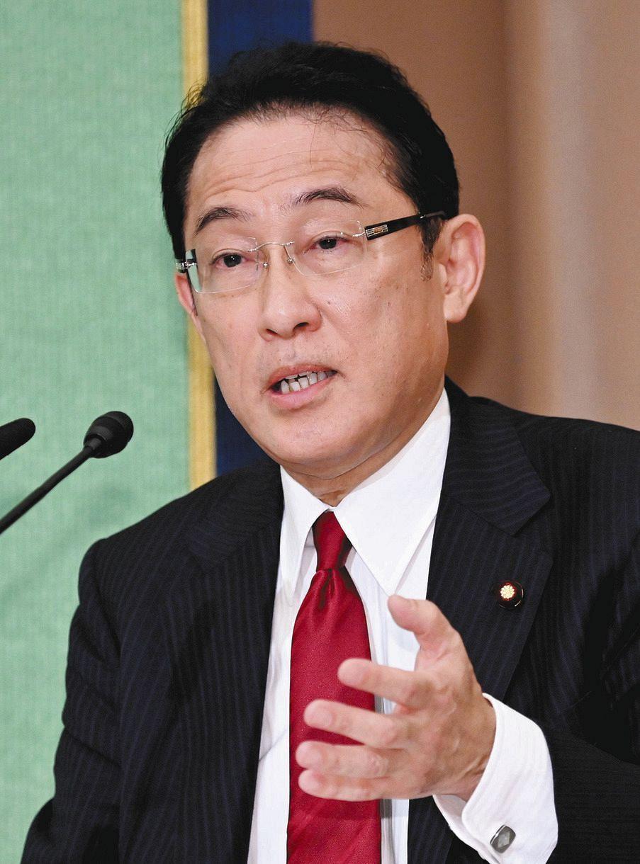 岸田文雄新総裁