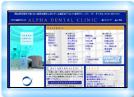 アルファ歯科クリニック
