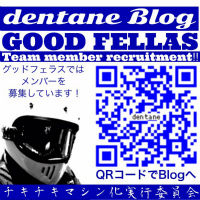 sdentane3_f16ed97353