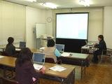 DW教室H20124A