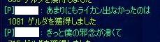 16c65e34.jpg