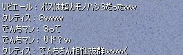 2b02302b.jpg