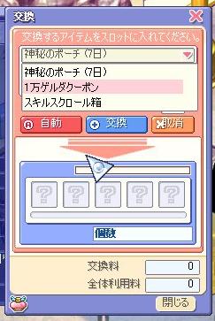 denti-nikki091128-03