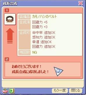 5643e587.jpg