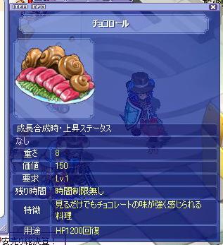 denti-nikki091216-02