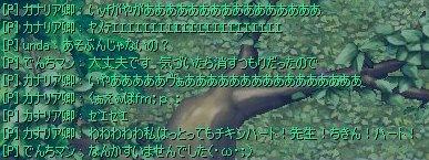 7b5691d7.jpg