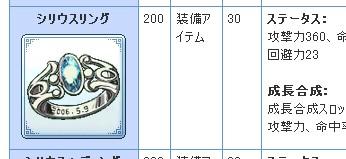 7dedbcf6.jpg