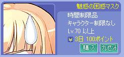 8368c9cd.jpg