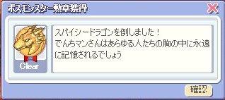 836f1877.jpg