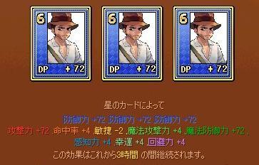 9d323e36.jpg