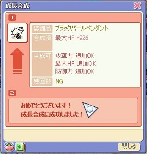 a2565525.jpg