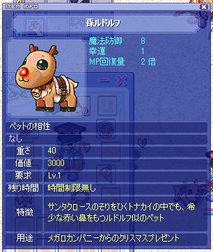 denti-nikki091218-02