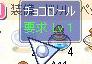 denti-nikki091216-01