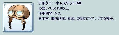 e5dd66d9.jpg