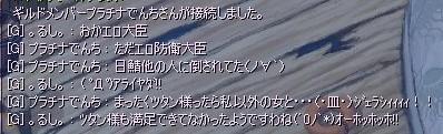 ee2d1fb1.jpg