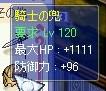 f4de4b5f.jpg