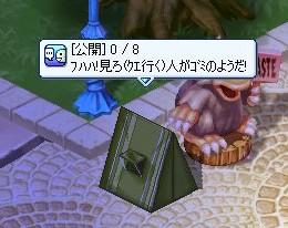 fa726331.jpg