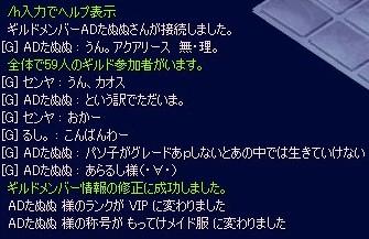 ff6dc6ce.jpg