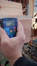水分計による計測0211_21尺の元口