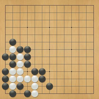 創作詰碁20161130