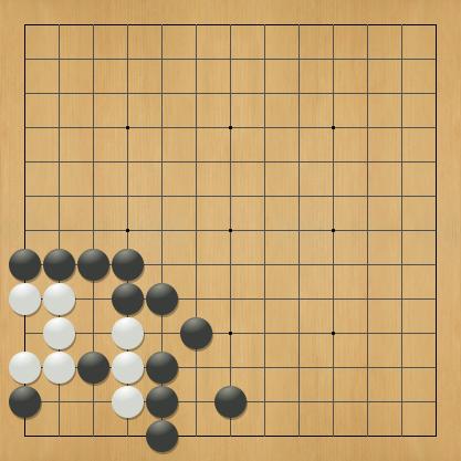 創作詰碁20170201
