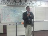 福岡経営革新3