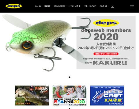20200221website