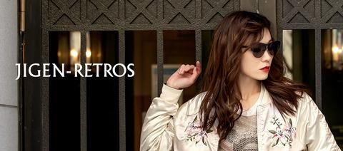 20210311レトロス