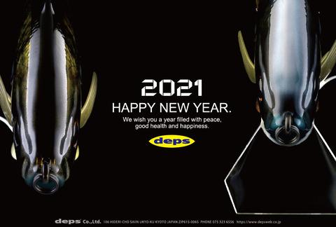 20210101nenga