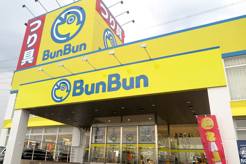 20191018bunbun-gifu01