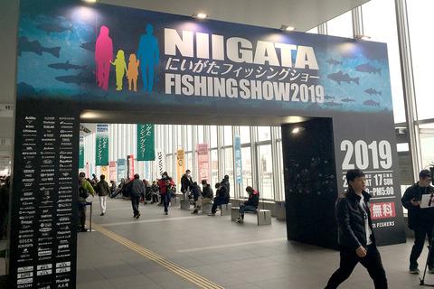 20190305niigata-fs01